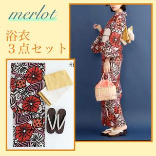 メルロー(merlot)のラクマ最安値!!メルロー トランプ柄 浴衣3点セット(浴衣+帯+下駄) 赤(浴衣)