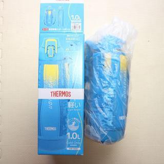 THERMOS - 新品サーモス/保冷 水筒 軽量 THERMOS 1L/スポーツ飲料可/まほうびん