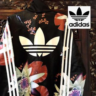 アディダス(adidas)のアディダス ファーム コラボ 花柄 ジャージ ジャケット 和柄 金魚 蓮 ML(ブルゾン)