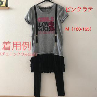 ピンクラテ(PINK-latte)の●ピンクラテ●M(160-165)●チュニックワンピース●グレー×黒(Tシャツ/カットソー)