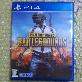 PlayStation4 - PLAYERUNKNOWN'S BATTLEGROUNDS PS4