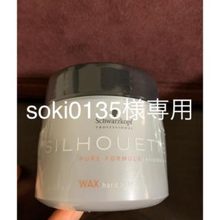 soki0135様専用 シルエットハードワックス シップス スラックス(スラックス)