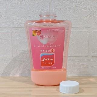 ミューズノータッチ用 補充出来る キャップ付き ハンドメイド空ボトル ピンク(その他)