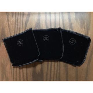 シャネル(CHANEL)のCHANEL シャネル ケース 3枚セット ベロア 布袋 追加可能(その他)