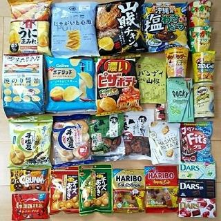 【約33%OFF】お菓子31点詰め合わせ 4409円相当 1433円引き 85(菓子/デザート)