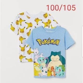 エイチアンドエム(H&M)のH&M ポケモンTシャツ 2枚セット(Tシャツ/カットソー)