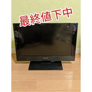 ソニー(SONY)のテレビ SONY BRAVIA CX400 KDL-22CX400(テレビ)