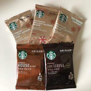 Starbucks Coffee - スタバ ORIGAMI アソート 5袋セット