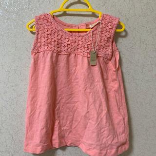 ザラ(ZARA)のタグ付き新品 ザラ 110センチトップス(Tシャツ/カットソー)