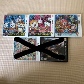 ニンテンドー3DS(ニンテンドー3DS)の3DSソフト まとめ売り 妖怪ウォッチ ルーンファクトリー モンハン(携帯用ゲームソフト)