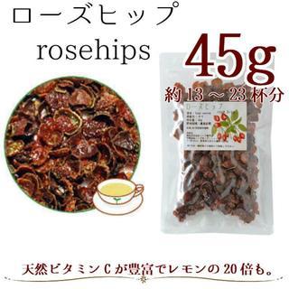 ローズヒップ45g ハーブティー シングルハーブ JAS原料100%(茶)