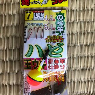 ハゼ釣り仕掛け 針7号 のべ竿4.5〜5.4m 玉うき(釣り糸/ライン)