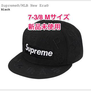 Supreme - Supreme®/MLB New Era®