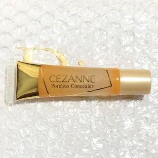 CEZANNE(セザンヌ化粧品) - 《新品未使用》セザンヌ 毛穴レスコンシーラー