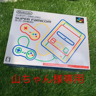 任天堂 - 【新品】Nintendo クラッシックミニスーパーファミコン