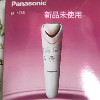 Panasonic - イオンエフェクター 温感タイプ ピンク調 EH-ST51 美顔器 パナソニック
