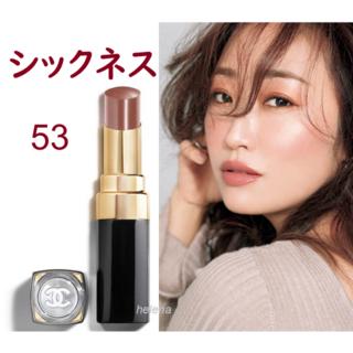CHANEL - 新品☆CHANEL ルージュココフラッシュ 口紅 53 シックネス