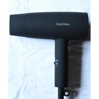 SALON - SALONIA ドライヤー