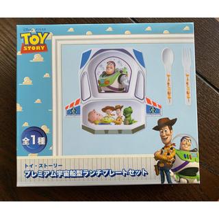 ディズニー(Disney)のトイストーリー (離乳食器セット)