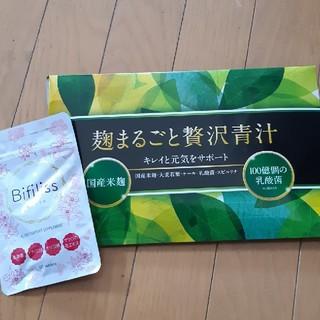 麹まるごと贅沢青汁90g3g×30袋ビフィリス15g60粒(青汁/ケール加工食品)