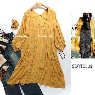 SCOT CLUB - 定価17,000円【新品】スコットクラブ★ベルト付き清涼とろみ着心地羽織り