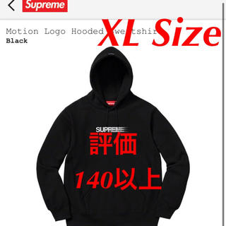 Supreme - supreme motionlogo fooded sweatshirt
