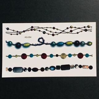 * まとめ割あり * 防水 タトゥーシール [ fake bracelet ](その他)