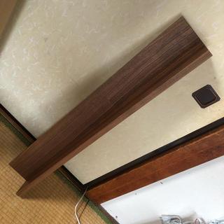 ムジルシリョウヒン(MUJI (無印良品))の無印良品 壁につけられる家具 棚 88cm ウォールナット 金具なし(棚/ラック/タンス)