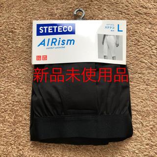 UNIQLO - UNIQLO ユニクロ エアリズム ステテコ L ブラック MEN 新品未使用