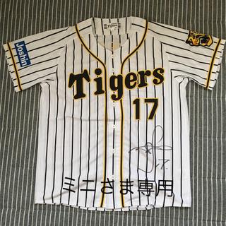 阪神タイガース - 岩貞選手 サイン入りユニフォーム