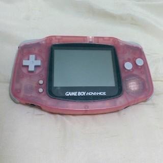 ゲームボーイアドバンス(ゲームボーイアドバンス)のゲームボーイアドバンス本体 ピンク(携帯用ゲーム機本体)