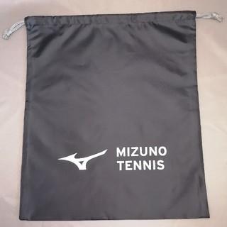 MIZUNO - 新品 MIZUNO ミズノ テニス  シューズケース 袋 ランドリーバック