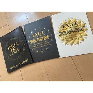 エグザイル トライブ(EXILE TRIBE)のEXILE(音楽/芸能)