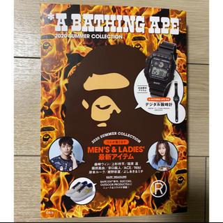 アベイシングエイプ(A BATHING APE)のエイプ 雑誌付録 腕時計(腕時計(デジタル))