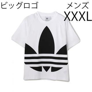 アディダス(adidas)のXXXL 新品即日発送ビッグトレフォイル ボクシー アディダスTシャツ(Tシャツ/カットソー(半袖/袖なし))