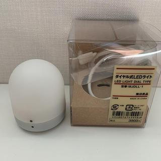 ムジルシリョウヒン(MUJI (無印良品))の美品⭐︎無印良品 ダイヤル式LEDライト(テーブルスタンド)