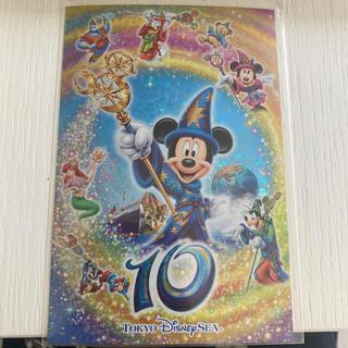 ディズニー(Disney)のディズニーシー ポストカード 10周年(写真/ポストカード)