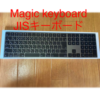 Apple - 【超美品】Apple magic keyboard JISキーボード