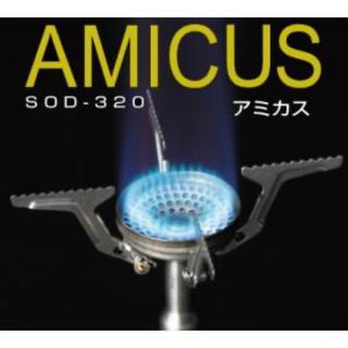 シンフジパートナー(新富士バーナー)のSOTO AMICUS ガスストーブ(ストーブ/コンロ)