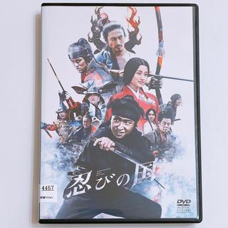 嵐 - 忍びの国 DVD レンタル落ち 嵐 大野智 石原さとみ 鈴木諒 知念侑李