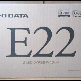 アイオーデータ(IODATA)のくまさん専用 I・O DATA LCD-MF224EDW 新品未使用です(PC周辺機器)