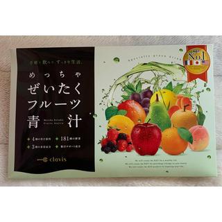 めっちゃぜいたくフルーツ青汁☆新品未開封品(青汁/ケール加工食品)