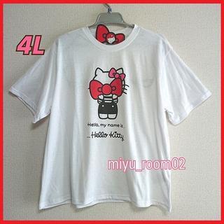 【新品☆】ハローキティ Tシャツ☆4L