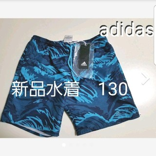 アディダス(adidas)の男の子 新品 水着 130 adidas 海水パンツ プール アディダス(水着)