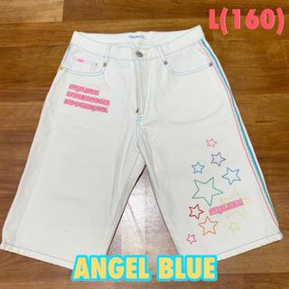 エンジェルブルー(angelblue)の★ANGEL BLUE★ ハーフパンツ 160サイズ 値下げ検討可(パンツ/スパッツ)