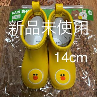 【新品】14cm レインシューズ(長靴/レインシューズ)