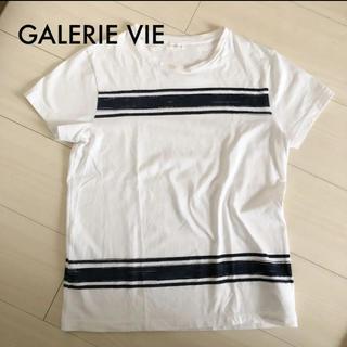 トゥモローランド(TOMORROWLAND)のGALERIE VIE ティシャツ☆美品(Tシャツ(半袖/袖なし))