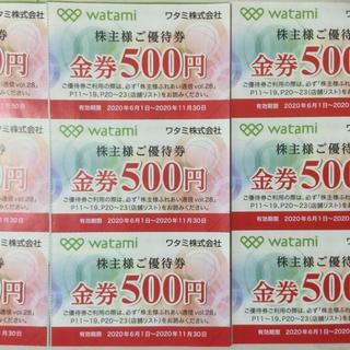 ワタミ(ワタミ)のワタミ株主優待券 6000円分 (レストラン/食事券)