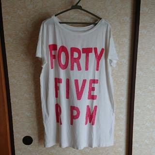フォーティーファイブアールピーエム(45rpm)の45rpm/ビックTシャツ フリーサイズ(Tシャツ(半袖/袖なし))
