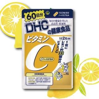 ディーエイチシー(DHC)のDHCビタミンC 60日分×1袋 賞味期限2023.3(ビタミン)
